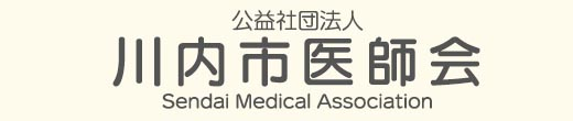 Sendai_Medical_Association