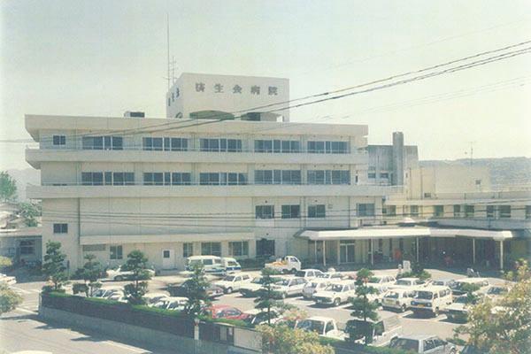 病院増改築工事完成